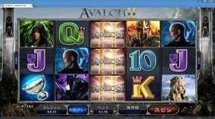 Avalon 2-1