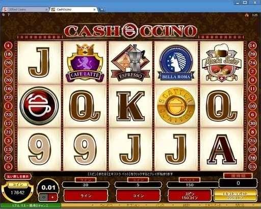 Cash O CCino