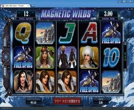 Magnetic Wilds Free Spin