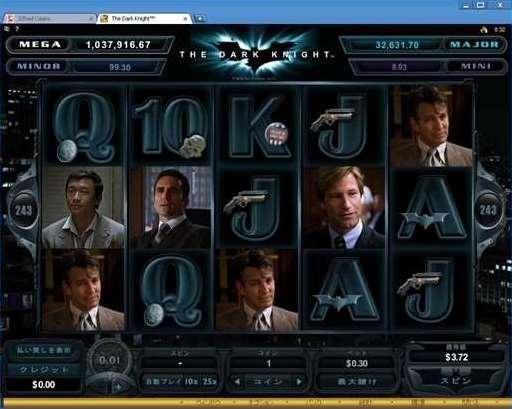 The Dark Knight1