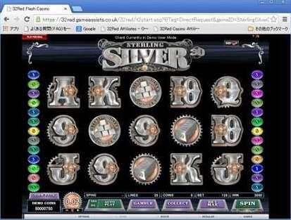 sterling silver2