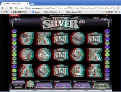 sterling silver1