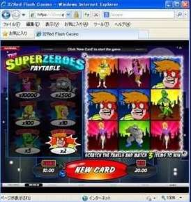 The Super Zeroes