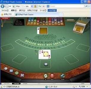 Vegas Singledeck Blackjack