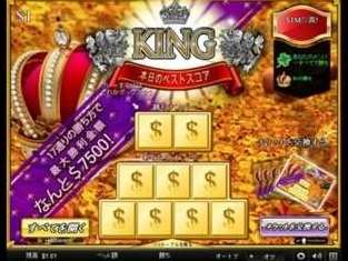 King for a Dayゲーム画面
