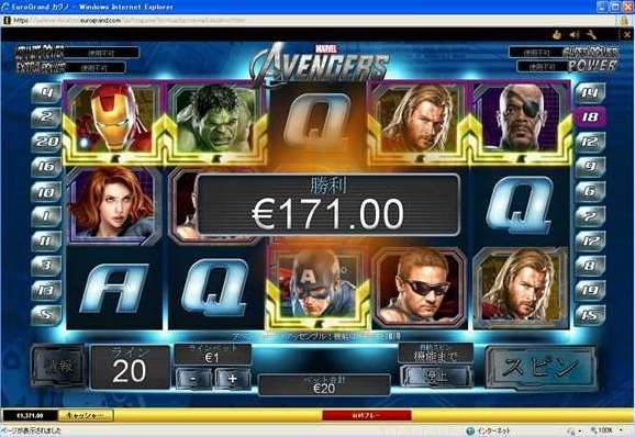 Avengers Assembleオンリールズフィーチャー