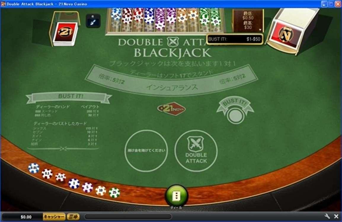 Doble Attack Blackjack