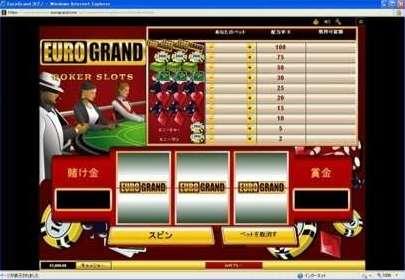 EuroGrand PokerSlots1