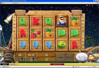 スロット 無料 Funky Fruits Farmスロットゲームのゲームルールのゲーム画面1