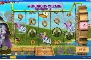 Wondrous Wizardリスピン