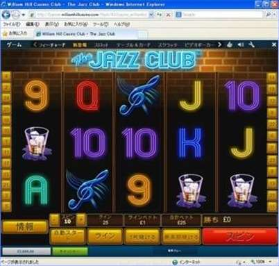 The Jazz Club 25ライン