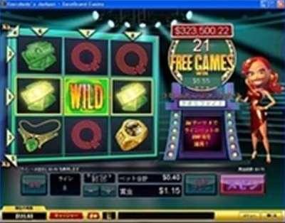 Everybody jackpot1