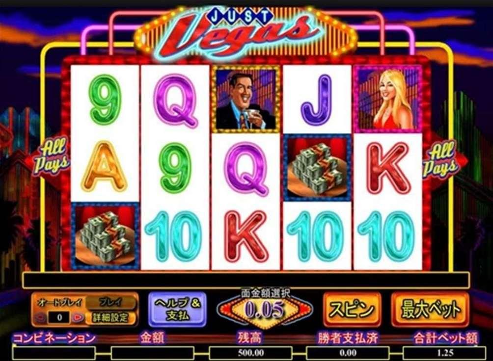 Just Vegas