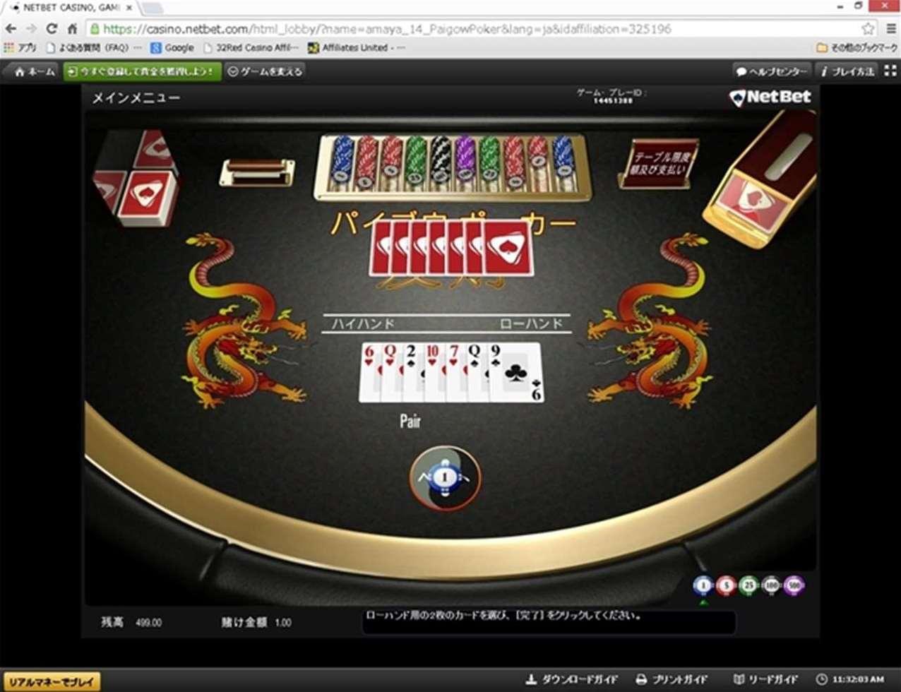 Net Bet Paigow Poker3