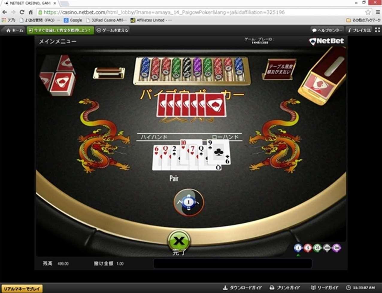 Net Bet Paigow Poker4