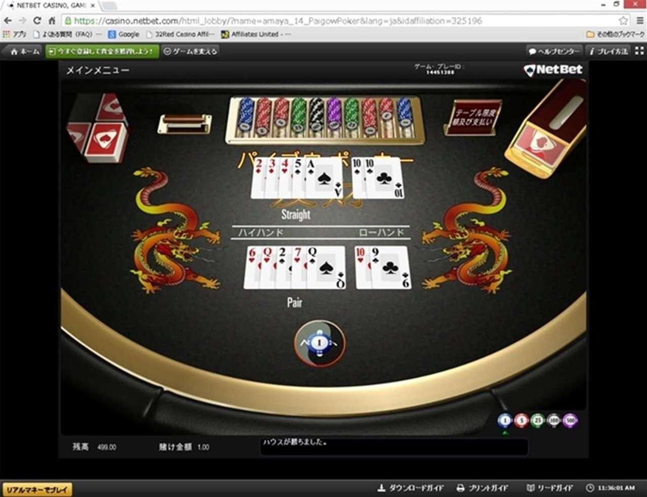 Net Bet Paigow Poker