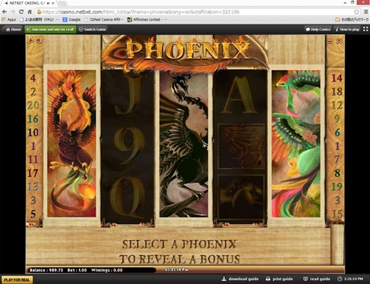 Instant Phoenixボーナスゲーム2