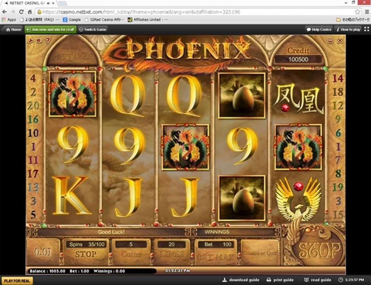 Instant Phoenixボーナスゲーム4