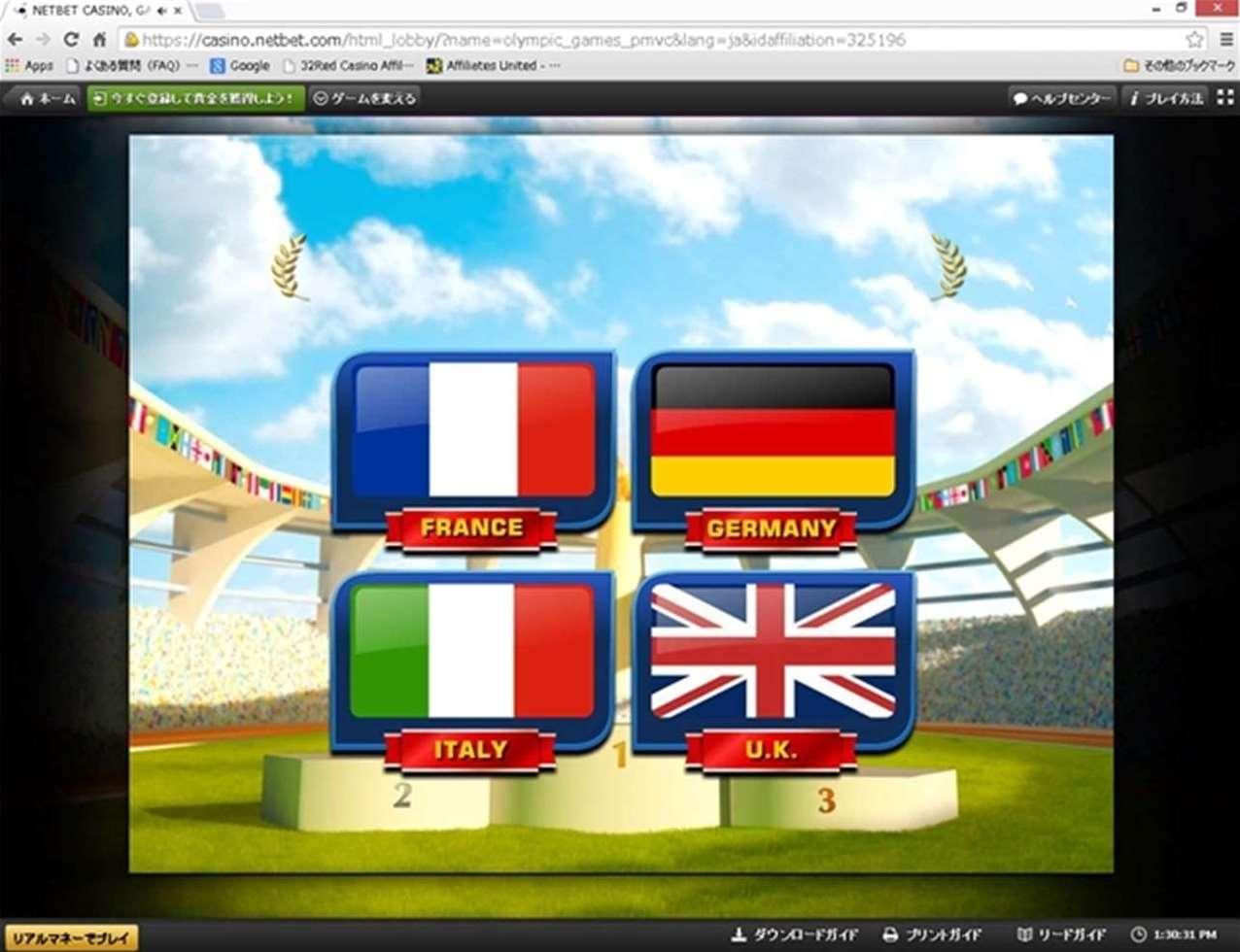 国旗を1つ選びます