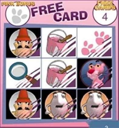 フリーカードを獲得