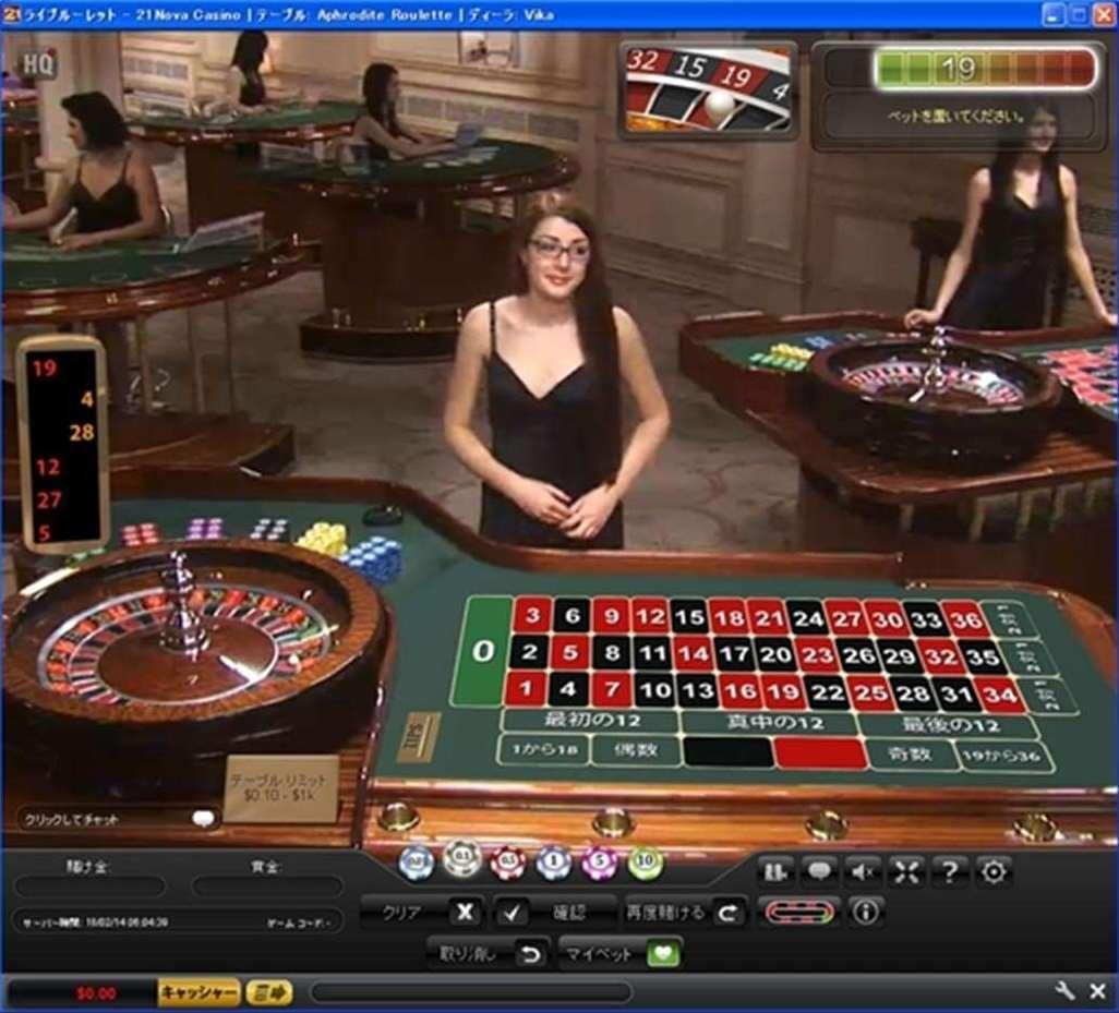 ライブカジノゲーム画面の表示1