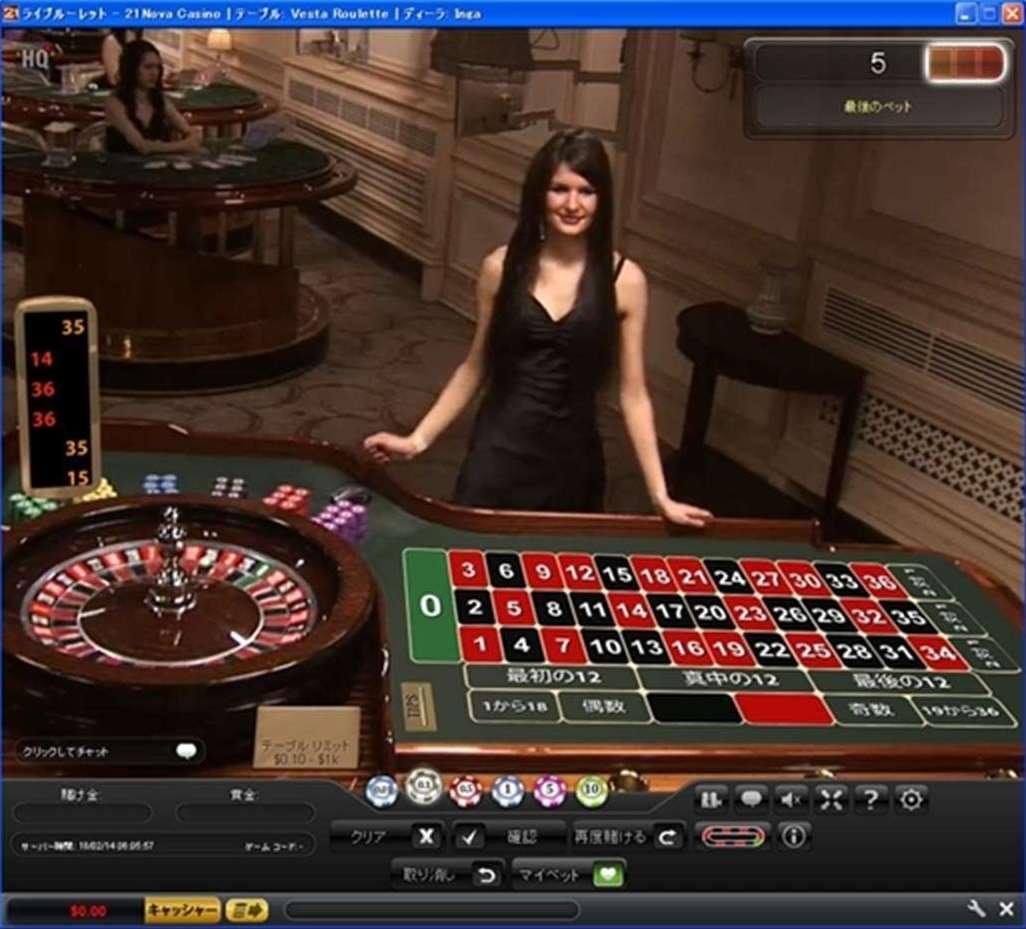 ライブカジノゲーム画面のボタン1