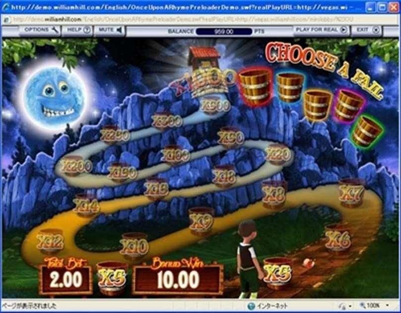 Once Upon a Rhameスロットゲームゲーム画面22