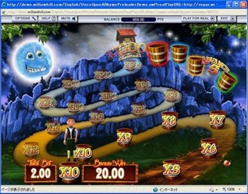 Once Upon a Rhameスロットゲームゲーム画面23