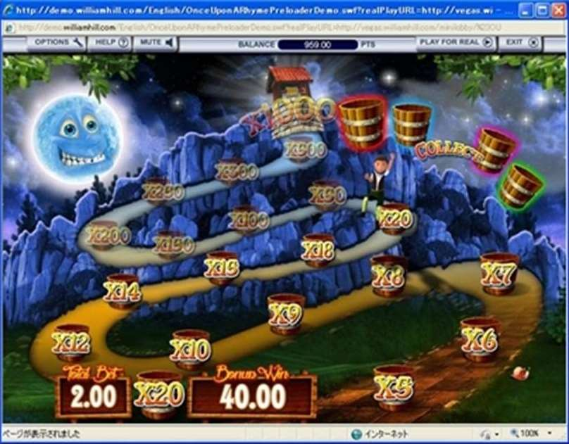 Once Upon a Rhameスロットゲームゲーム画面24