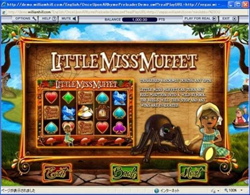 Once Upon a Rhameスロットゲームゲーム画面10