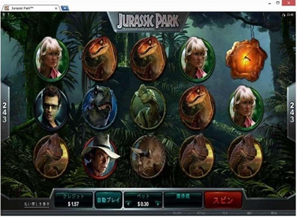 Jurassic Park ゲーム画面