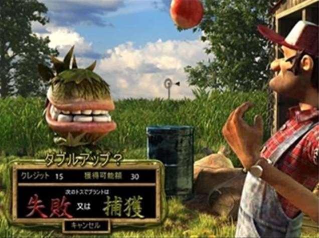 農夫が投げるリンゴ