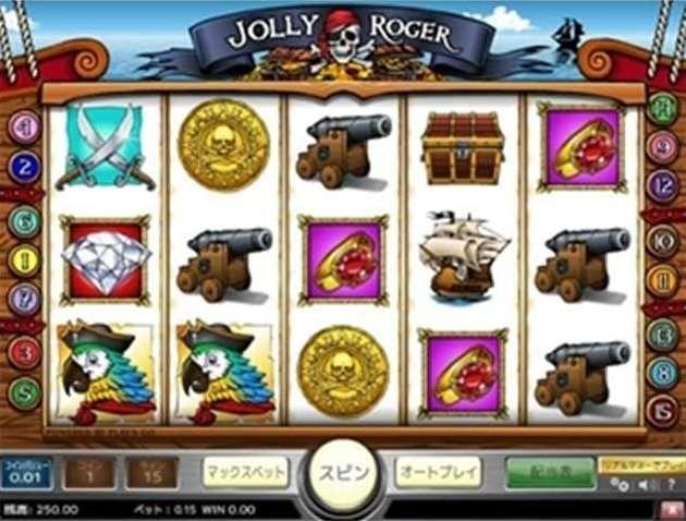 無料スロットゲーム  jolly roger 15ラインのルール