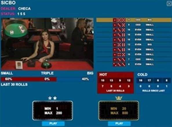 カジノマカオレート選択画面3