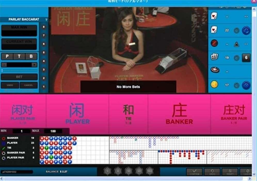カジノマカオのテーブルレイアウトゲーム画面3