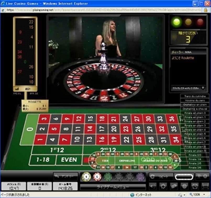 カジノシンガポール画面1