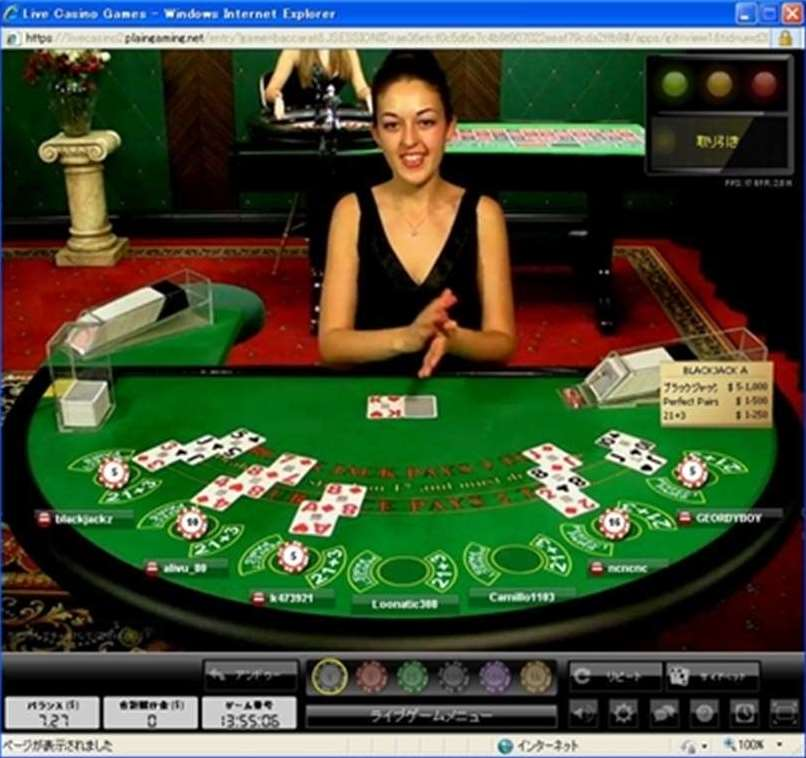 カジノパリス画面1