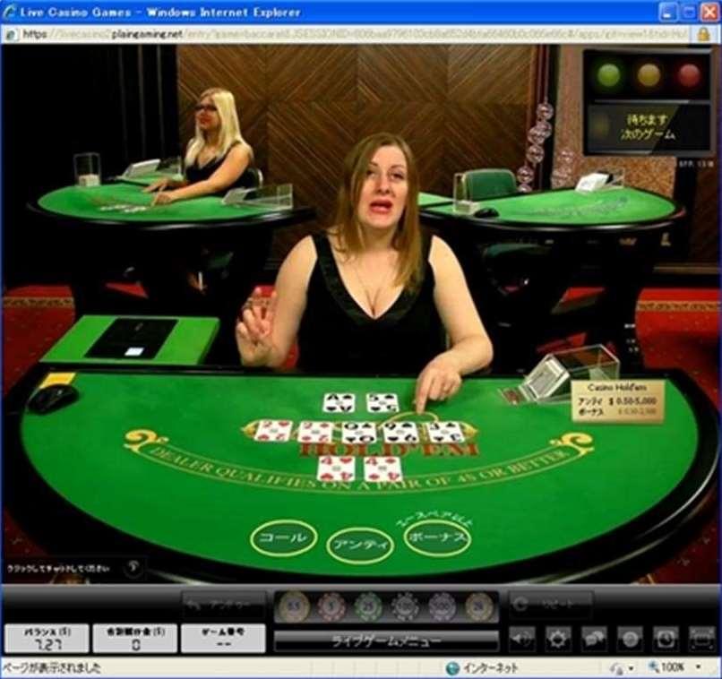 カジノパリスのテーブルレイアウトゲーム画面2