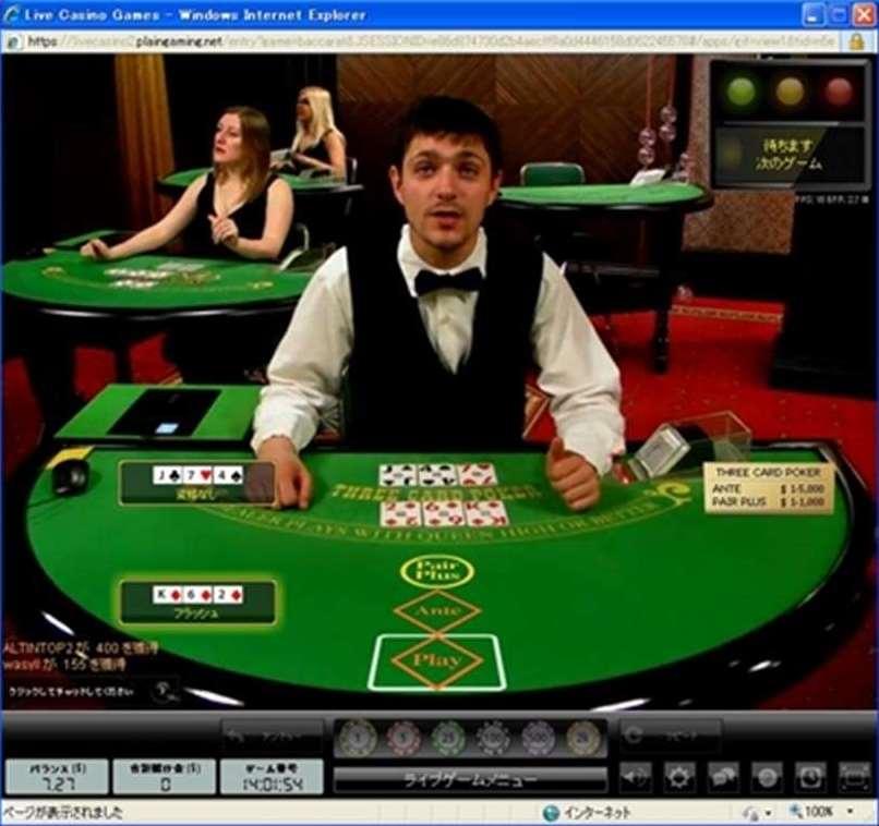 カジノパリスのテーブルレイアウトゲーム画面3