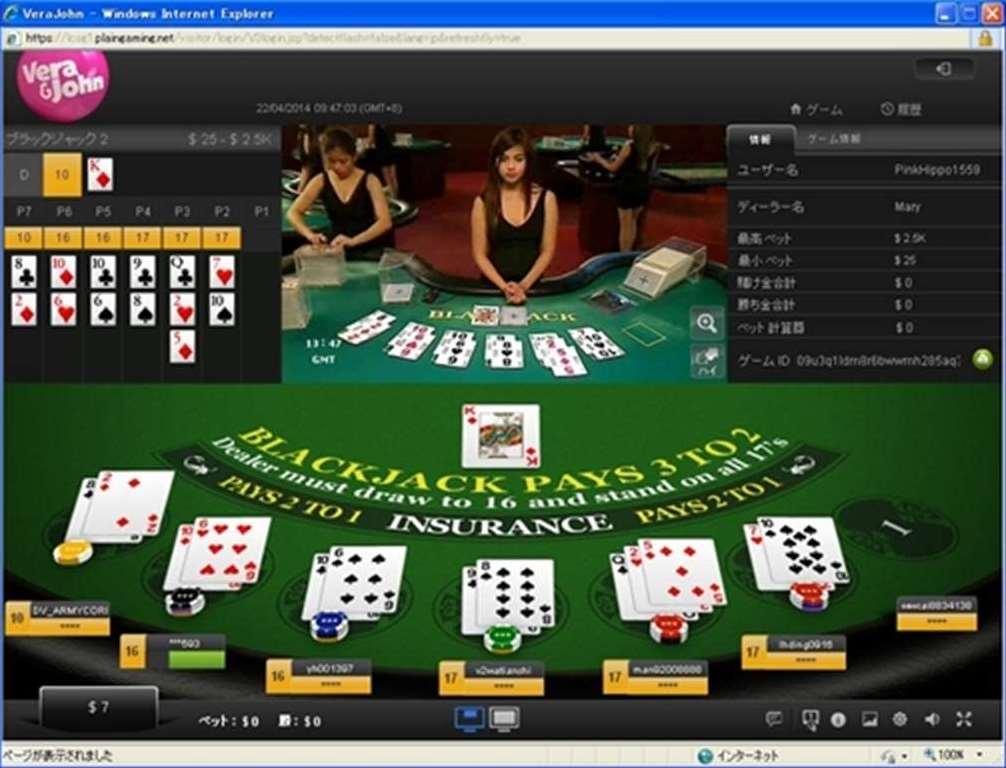 カジノシンガポールのテーブルレイアウトゲーム画面1