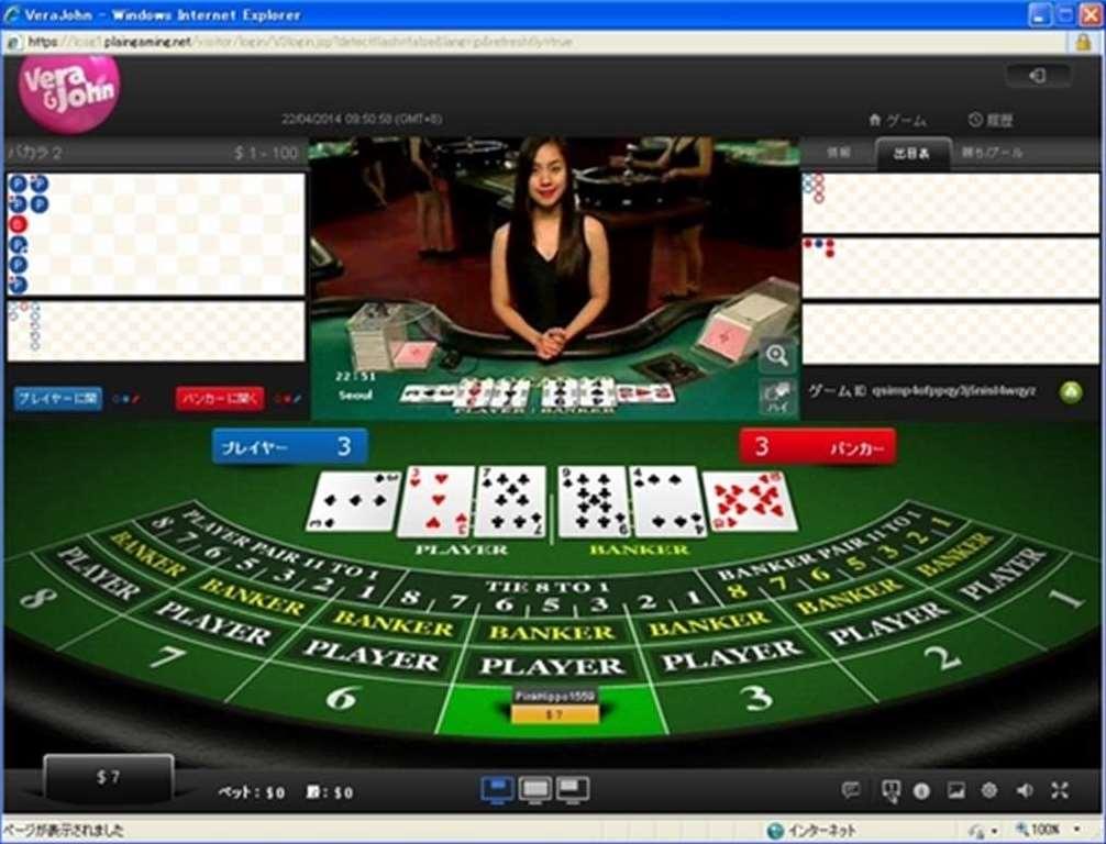 カジノシンガポールのテーブルレイアウトゲーム画面3