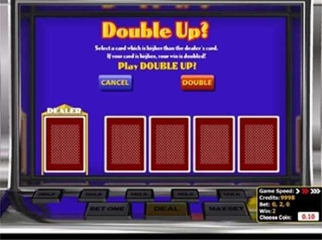 ダブルアップゲーム