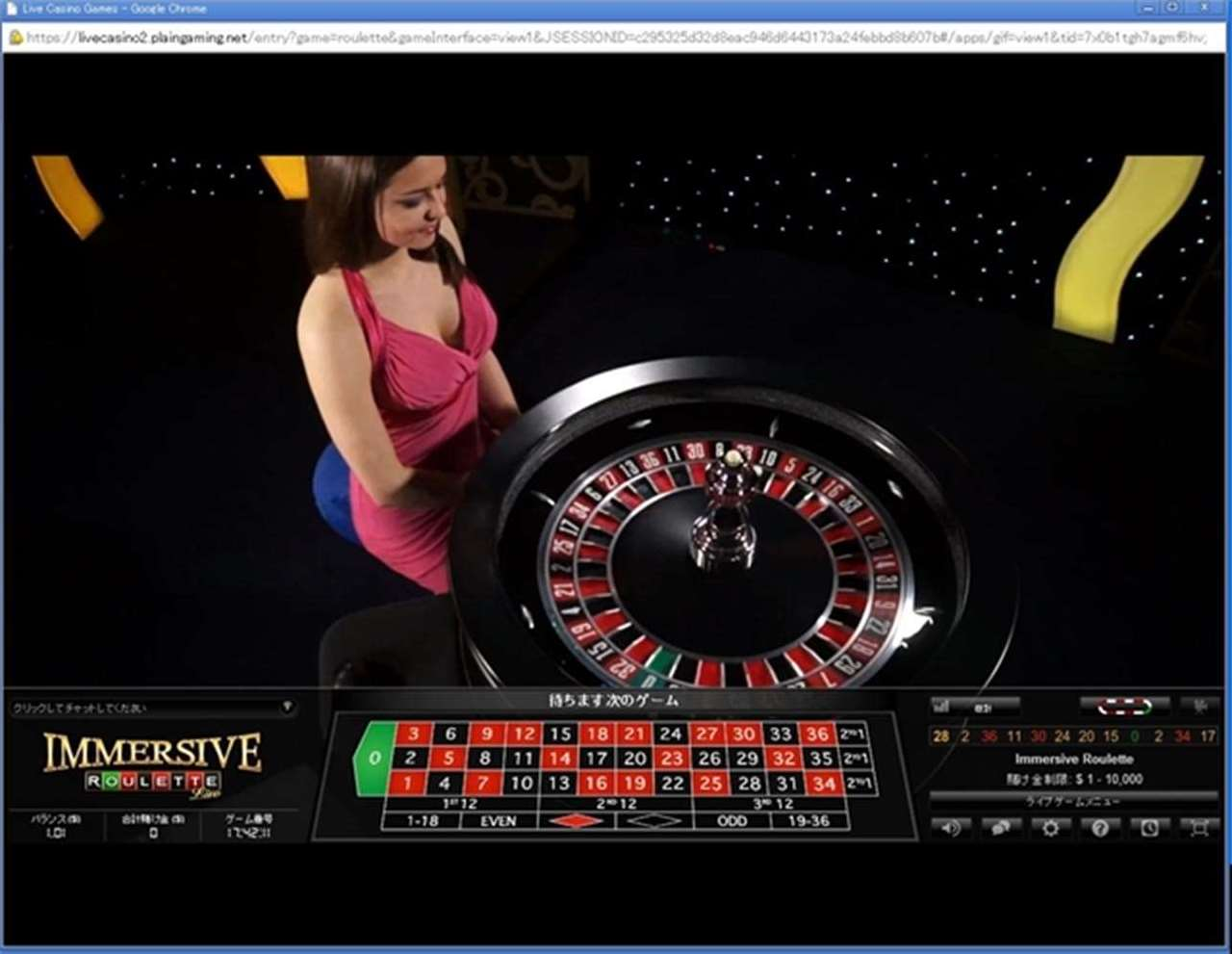 live roulette new