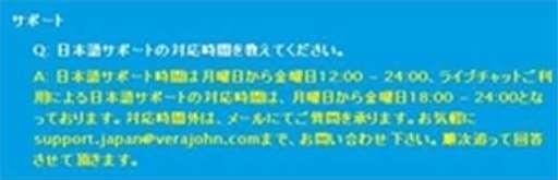日本語専用のメールアドレス