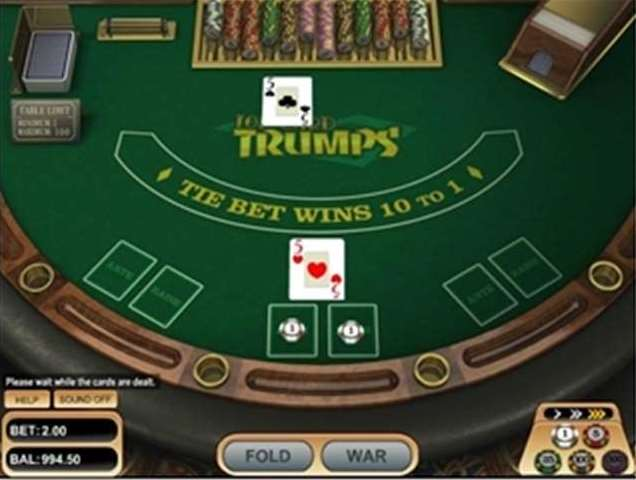 賭け金の半額