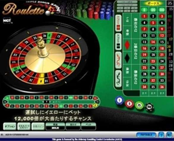 Play Players Suite Triple Bonus Spin Roulette