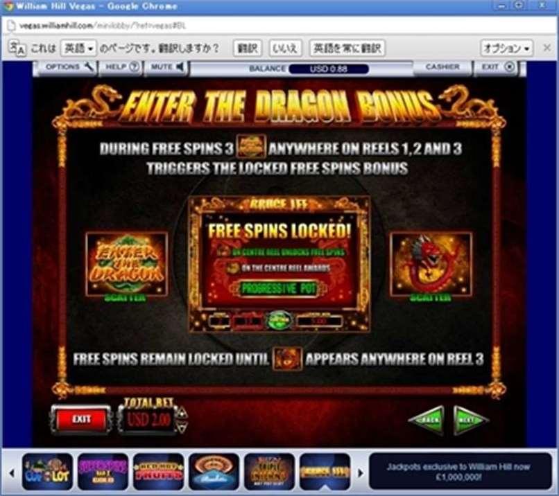 Enter The Dragon Bonus