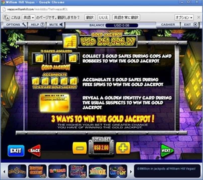 Gold Jackpot