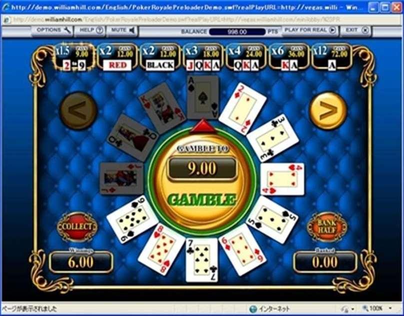 Gambleボタン
