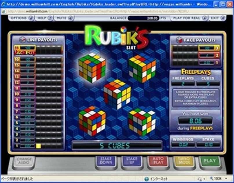 ルービックキューブの個数が一個増えます